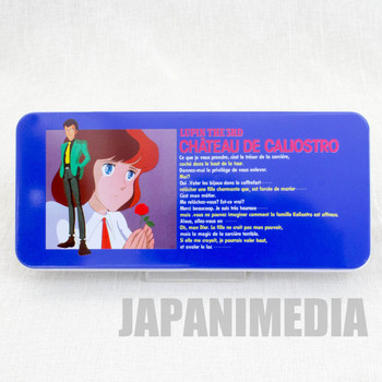 RARE Lupin the Third 3rd The Castle of Cagliostro Can Pen Case JAPAN ANIME MANGA