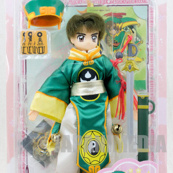 Cardcaptor Sakura Li Syaoran Free Pose Selection Figure BANDAI JAPAN ANIME CLAMP