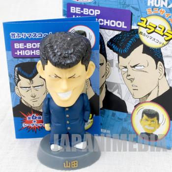 Be-Bop High School Yamada Bobble Head Figure Toyfull JAPAN MANGA BE BOP