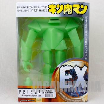 KINNIKUMAN Prisman EX C Limited PVC Action Figure JAPAN ANIME MANGA JUMP