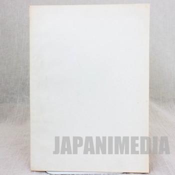 Retro Dr. Slump Arale chan Voice Actor Script of TV Animation ep.68 JAPAN ANIME