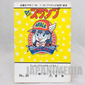 Retro Dr. Slump Arale chan Voice Actor Script of TV Animation ep.84 JAPAN ANIME