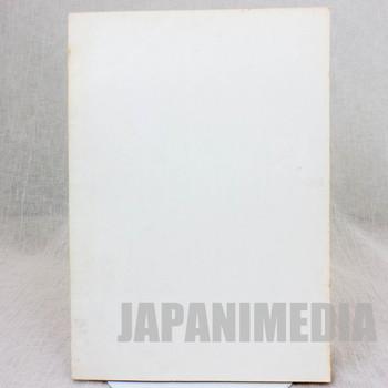 Retro Dr. Slump Arale chan Voice Actor Script of TV Animation ep.87 JAPAN ANIME