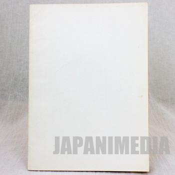 [BROKEN PAGES] Dr. Slump Arale chan Voice Actor Script of TV Animation ep.113