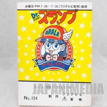 Retro Dr. Slump Arale chan Voice Actor Script of TV Animation ep.124 JAPAN ANIME