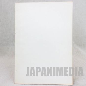 Retro Dr. Slump Arale chan Voice Actor Script of TV Animation ep.125 JAPAN ANIME