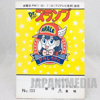 Retro Dr. Slump Arale chan Voice Actor Script of TV Animation ep.133 JAPAN ANIME