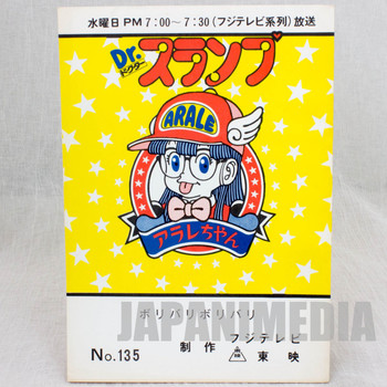 Retro Dr. Slump Arale chan Voice Actor Script of TV Animation ep.135 JAPAN ANIME