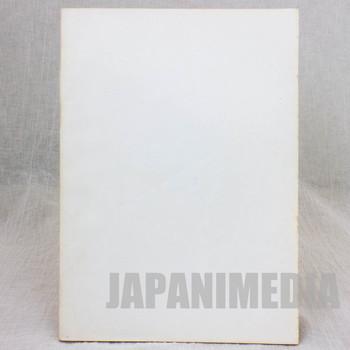 Retro Dr. Slump Arale chan Voice Actor Script of TV Animation ep.144 JAPAN ANIME