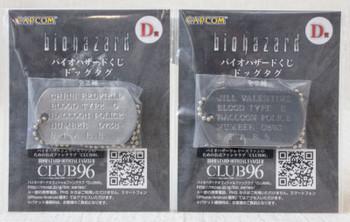 Set of 2 Biohazard Dog Tag Jill Valentine & Chris Redfield Capcom JAPAN GAME
