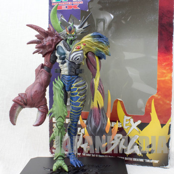 Guyver the Bioboosted Armor Extra Battle Creature Evilaptom Soft Vinyl Figure