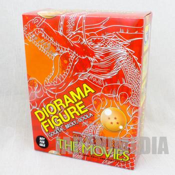 dragon ball z wcf world collectible figure freeza final form japan