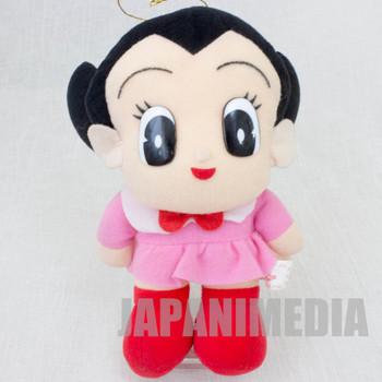 Astro Boy Atom Uran Mascot Plush Doll Osamu Tezuka JAPAN ANIME MANGA