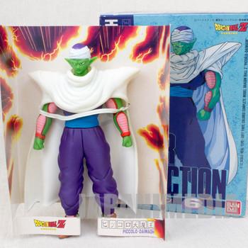 RARE Dragon Ball Z Piccolo 1/12 Figure Super Collection Bandai 1992 JAPAN