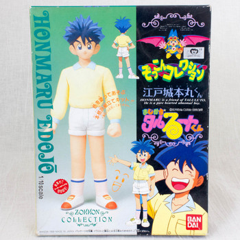 Magical Taruruto Kun Honmaru Edojoh Plastic Model Kit BANDAI JAPAN ANIME MANGA