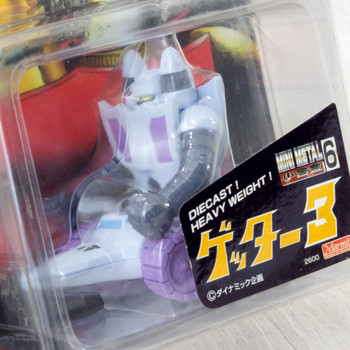 Getter Robo #3 Diecast Heavy Weight Figure Super Robot Mini Metal 6 Marmit JAPAN