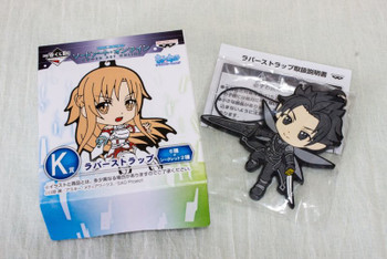 Sword Art Online Kirito ALO Ver. Rubber Strap Banpresto JAPAN ANIME MANGA