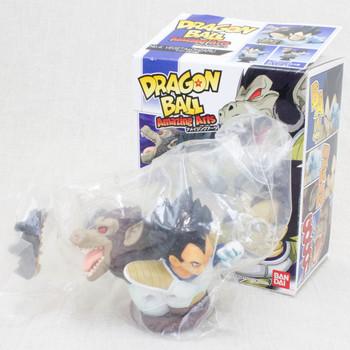 Dragon Ball Z Amazing Arts Bust Figure Vegeta Ozaru Bandai JAPAN ANIME MANGA
