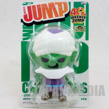 Dragon Ball Z Piccolo Figure Panson Works 40th Weekly Jump JAPAN ANIME