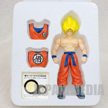 RARE! Dragon Ball Super Battle Collection Figure Vol.5 S.S. Gokou BANDAI JAPAN