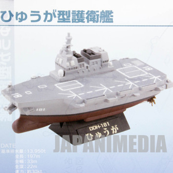 Chibi Scale Miniature Figure Hyuga Type Escort Ship DDH-101 Kaiyodo F-Toys JAPAN