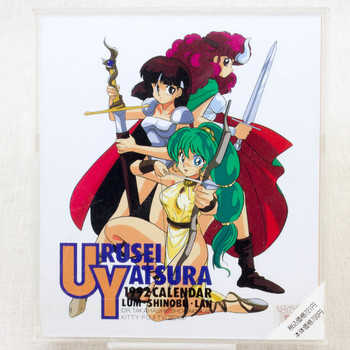 Retro RARE Urusei Yatsura Desktop Calendar 1992 JAPAN ANIME MANGA