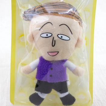 Chibi Maruko Chan Hanawa Kun Mascot Plush Doll Ballchain JAPAN ANIME MANGA