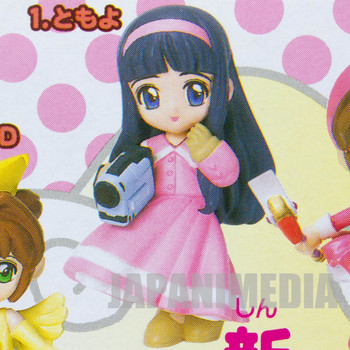 "Cardcaptor Sakura Tomoyo Mascot Figure 3"" Keychain Clamp JAPAN ANIME"