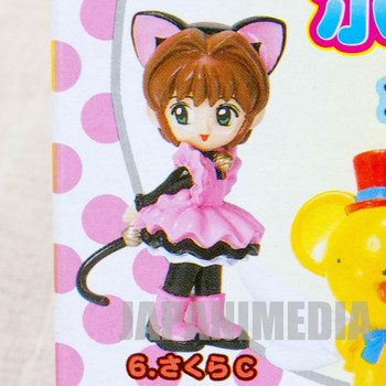 "Cardcaptor Sakura Battle Costume C Mascot Figure 3"" Keychain Clamp JAPAN ANIME 1"