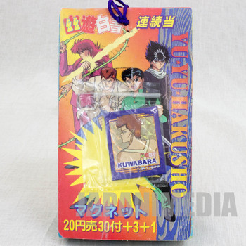 Retro RARE! Yu Yu Hakusho Magnet Sheet 34pc set Amada 1994 JAPAN ANIME 1