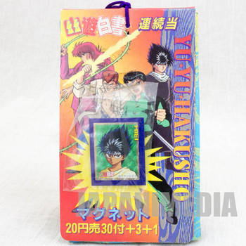 Retro RARE! Yu Yu Hakusho Magnet Sheet 34pc set Amada 1994 JAPAN ANIME 2