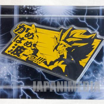 Dragon Ball Z Rubber Deco Sheet Sticker Gokou Kamehameha Banpresto JAPAN ANIME
