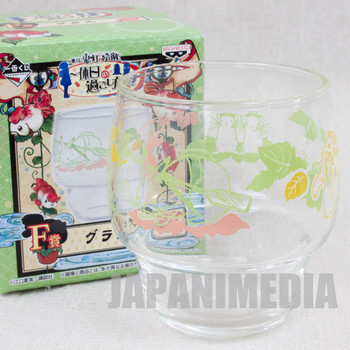 Hoozuki no Reitetsu Glass Karashi Rabbit Ver. Banpresto JAPAN ANIME MANGA