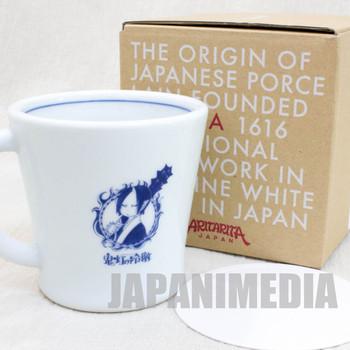 RARE! Hoozuki no Reitetsu Smooth Mug Aritarita Arita Ware JAPAN