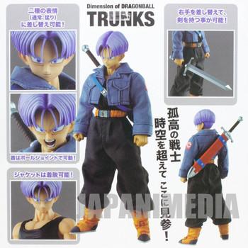 Dragon Ball Z Trunks Dimension of D.O.D Figure MegaHouse JAPAN ANIME MANGA