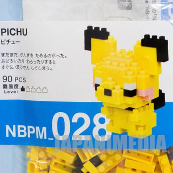 Pokemon Pichu Kawada Nanoblock Nano Block NBPM-028 JAPAN ANIME FIGURE