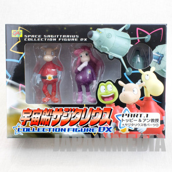 Space Ship Sagittarius Toppy & Professor Ann Figure + Spaceship Parts JAPAN