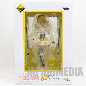 Puella Magi Madoka Magica Mami Tomoe Battle Suit Figure Banpresto JAPAN