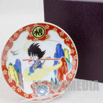Dragon Ball Z Small Plate Dish Son Gokou Boy on Kintoun Seikou JAPAN ANIME