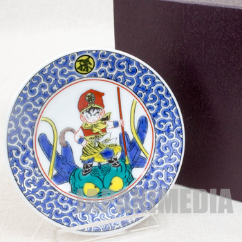 Dragon Ball Z Small Plate Dish Son Gohan Boy on Sehnron Seikou JAPAN ANIME
