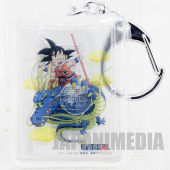 RARE! Dragon Ball Z Son Gokou Fuji TV Acrylic Plate Key Chain JAPAN ANIME