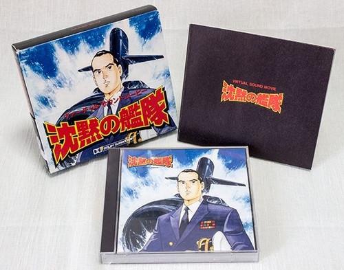 The Silent Service Chinmoku no Kantai Vertual Sound Movie 2CD JAPAN ANIME MANGA