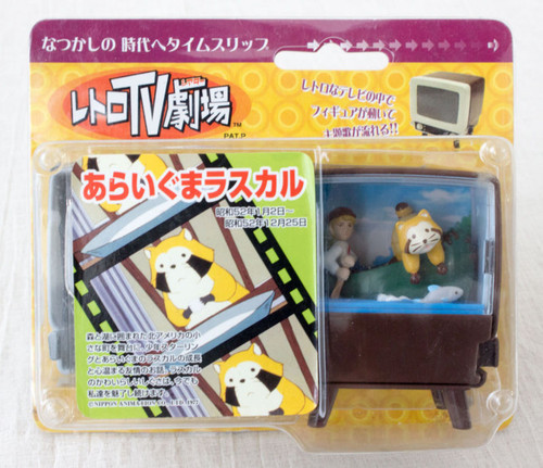 Rascal the Raccoon Retro TV Theater Miniature Figure with Sound Moving Toy JAPAN