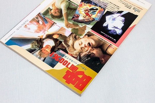 SCREEN ENGLISH Japanese Magazine 06/1995 Learning English from Lines of Movie