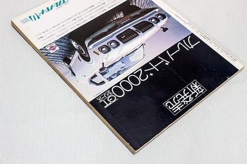 The SUN Taiyo Monthly Deluxe Japanese Magazine Van Gogh 1973 JAPAN ART BOOK