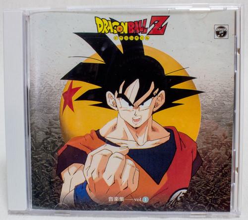 Dragon Ball Z Music Collection Vol.01 CD 10 Songs JAPAN ANIME MANGA
