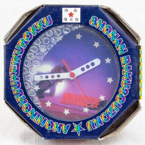 RARE! Shonan Bakuso Zoku Retro Wall Clock 4 JAPAN ANIME MANGA TOORU FUJISAWA