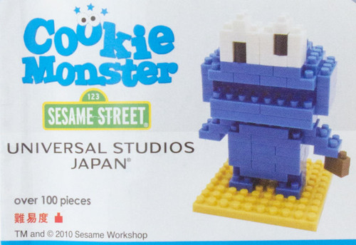 Sesame Street Cookie Monster 2010 USJ Kawada Nanoblock Nano Block JAPAN FIGURE