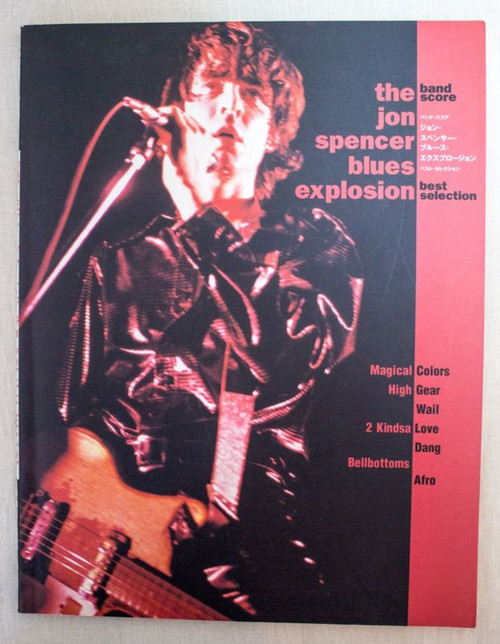 The Jon Spencer Blues Explosion Best Selection Band Score Music Sheet Book JAPAN