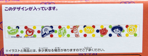 Disney Pixar Toy Story Glass Candy Pot Banpresto JAPAN ANIME